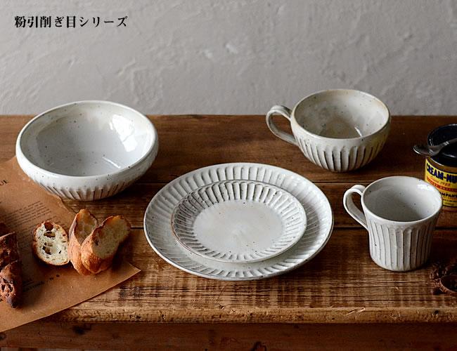 陶器屋としては陶器をおすすめしたいところですが、木の持つくちあたりの良さや軽さ、そして温かさは陶器では味わえない風合いですよね。