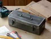 アルマイト ツールボックス