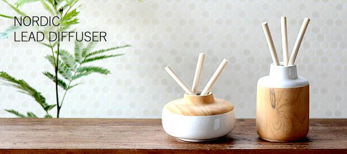 ノルディック 陶器ボトルリードディフューザー